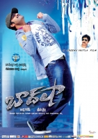 badshah-movie-latest-wallpapers-133