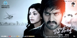 badshah-movie-latest-wallpapers-154