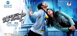 badshah-movie-latest-wallpapers-175