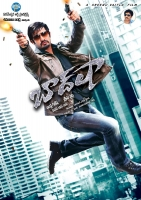 badshah-movie-latest-wallpapers-260