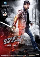 badshah-movie-latest-wallpapers-50