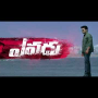 Yevadu First Look Teaser