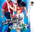 Badshah Movie Latest Wallpapers
