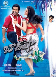 Badshah-Movie-Latest-Wallpapers-301