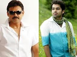 One more multi starrer film in tollywood