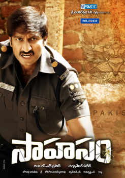 gopichand's-sahasam-releasing-on-june-21st