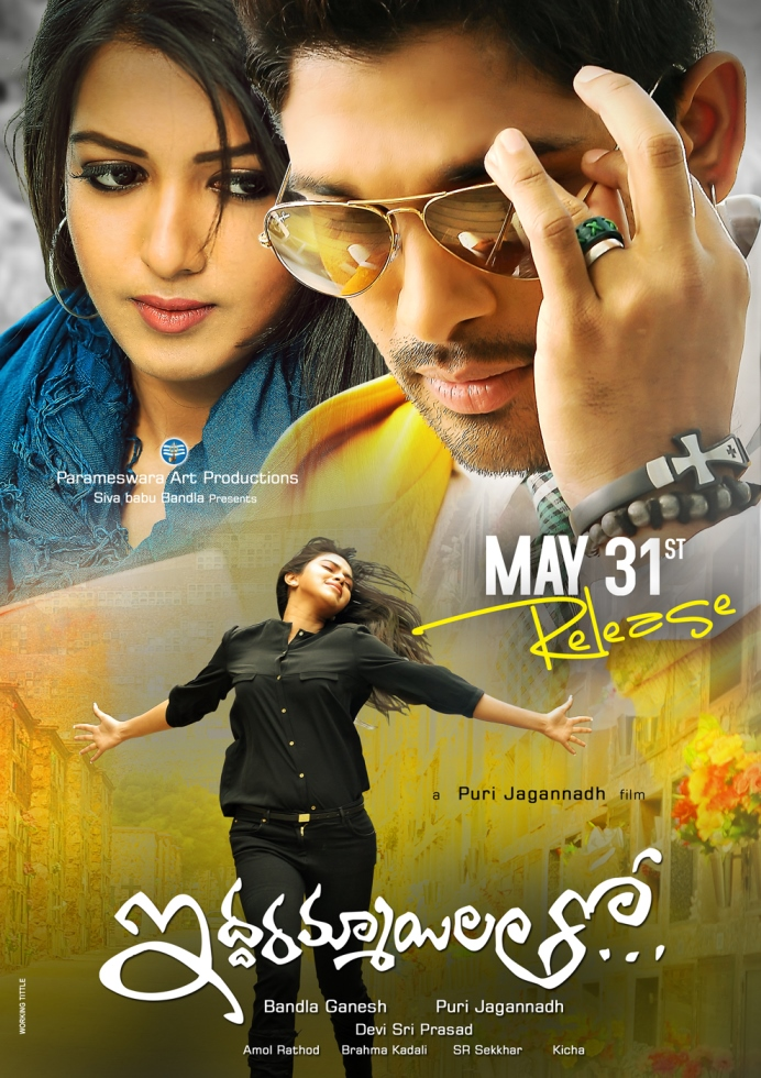 Iddarammayilatho Movie Release Posters
