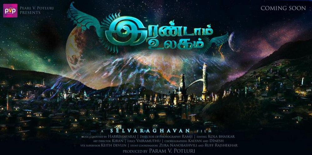 Irandam ulagam first look posters