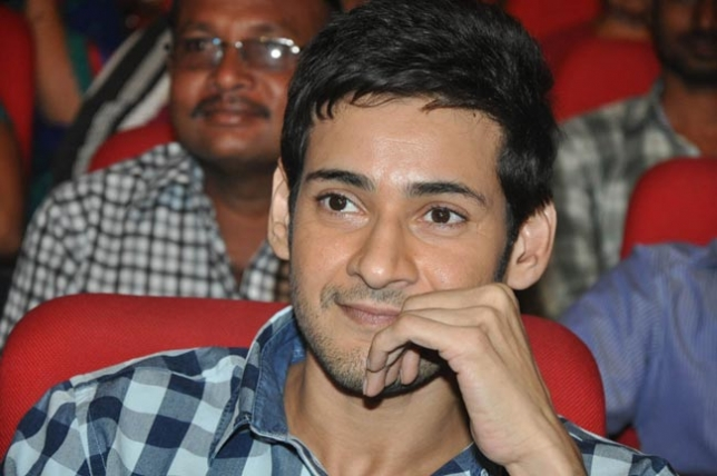 Mahesh Babu Latest Photos At Prema Katha Chitram Audio Launch