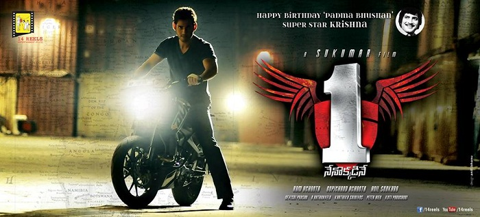Mahesh Babu Nenokkadine Movie 1st Looks Posters