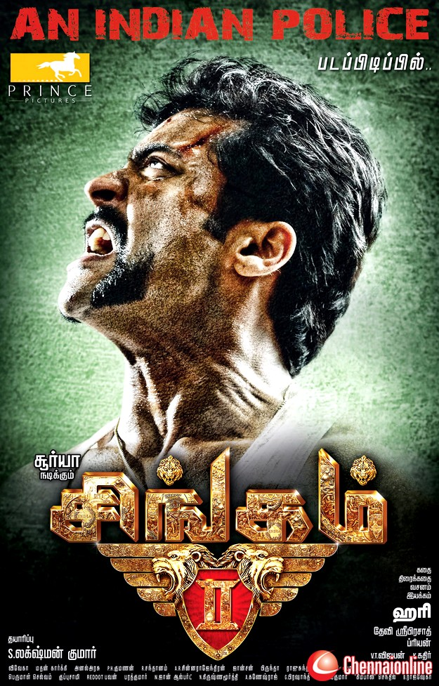 Suriya Singam 2 First Look Posters